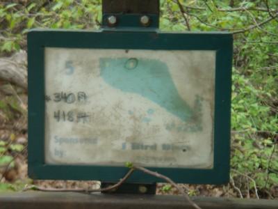 Rogers Lakewood Park, Main course, Hole 5 Hole sign