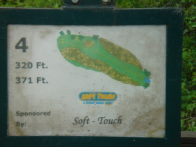 Rogers Lakewood Park, Main course, Hole 4 Hole sign