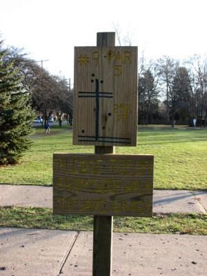 Garfield Park, Main course, Hole 9 Hole sign