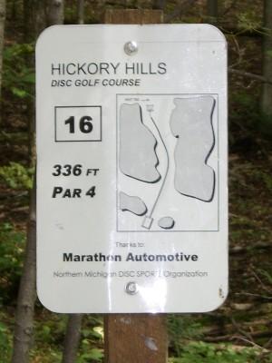 Hickory Hills, Main course, Hole 16 Hole sign