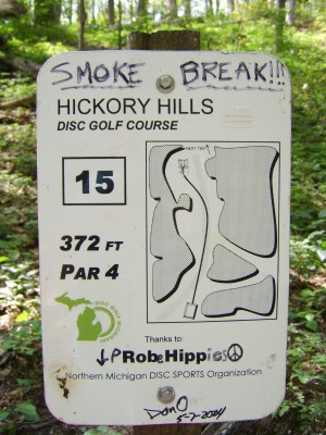 Hickory Hills, Main course, Hole 15 Hole sign