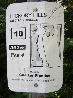 Hickory Hills, Main course, Hole 10 Hole sign
