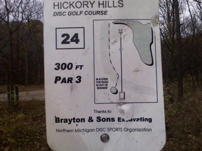 Hickory Hills, Main course, Hole 24 Tee pad