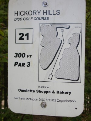 Hickory Hills, Main course, Hole 21 Hole sign