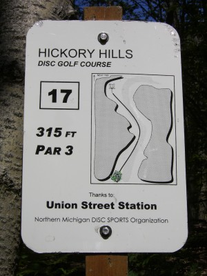 Hickory Hills, Main course, Hole 17 Hole sign