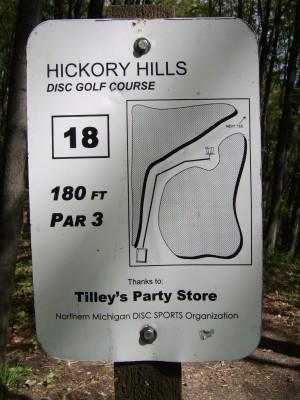 Hickory Hills, Main course, Hole 18 Hole sign