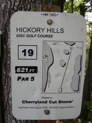 Hickory Hills, Main course, Hole 19 Hole sign