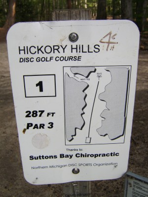 Hickory Hills, Main course, Hole 1 Hole sign
