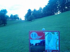 Deis Hill Park, Main course, Hole 18 Short tee pad