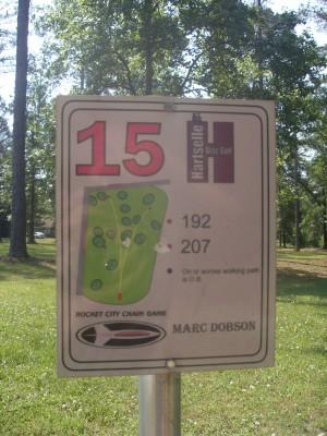 Sparkman Park, Main course, Hole 15 Hole sign