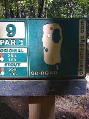 Reedy Creek Park, Main course, Hole 9 Tee pad