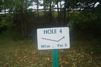 Strathgartney Provincial Park, Main course, Hole 4 Hole sign