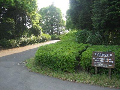 Showa Kinen Park, Main course, Hole 9