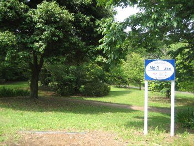 Showa Kinen Park, Main course, Hole 1 Tee pad