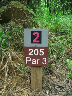 Gateway Park, West (The Privy), Hole 2 Hole sign