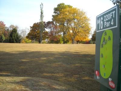 Wabash City Park, Main course, Hole 16 Tee pad