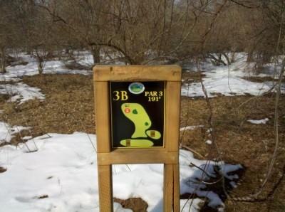 Mercer County Park, Main course, Hole 3 Hole sign