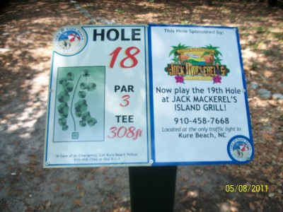 Joe Eakes Park, Main course, Hole 18 Hole sign
