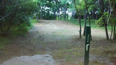 Merrill Park West, The Gulch, Hole 17 Short tee pad