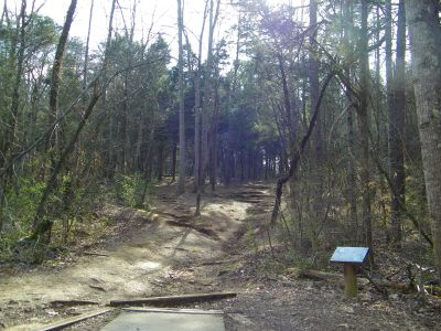 Warriors Path State Park, Main course, Hole 8 Tee pad
