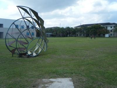 FAU - MacArthur Campus, Main course, Hole 17 Tee pad