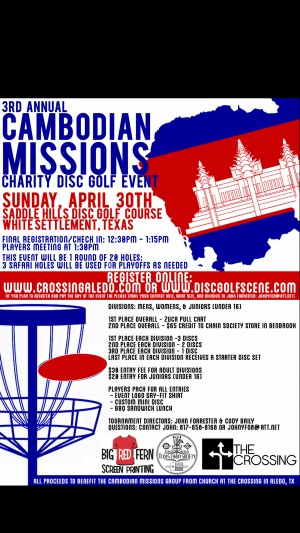 Cambodian Missions Charity Disc Golf Tournament graphic