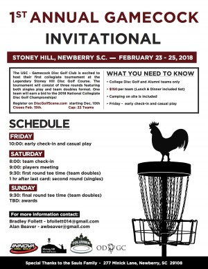 1st Annual Gamecock Invitational graphic
