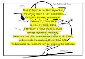 25th Anniversary Eric C. Yetter Champions' Cup - Amateurs - Driven by Innova - Sponsored by Dynamic graphic