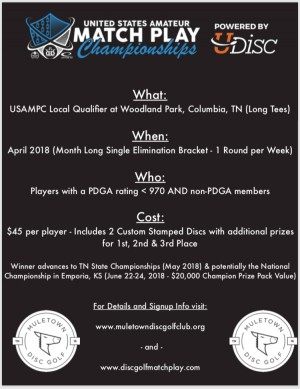 2018 US Amateur Match Play Championship Local Qualifier - Woodland Park graphic