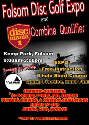 Discmania Combine Qualifier graphic