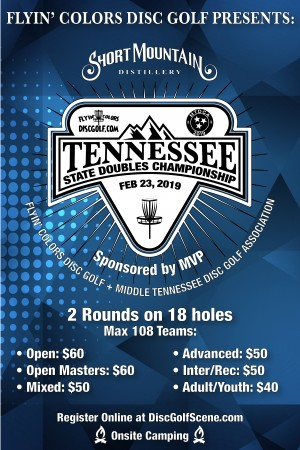 Tennessee State Doubles Championship Sponsored by MVP graphic