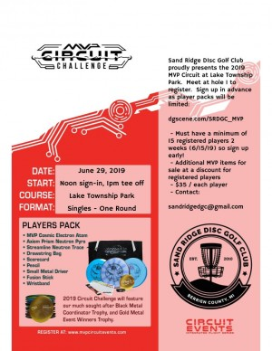 Sand Ridge MVP Circuit graphic