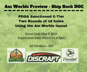 Am Worlds Preview - Ship Rock DGC graphic