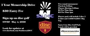 2019 SADGC Membership Drive graphic