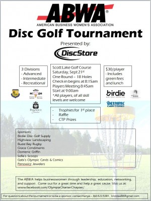 ABWA Fundraiser Presented by Discstore.com graphic