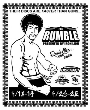 The Rumble 2020 - Amateur Weekend graphic