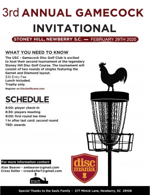 3rd Annual Gamecock Invitational graphic