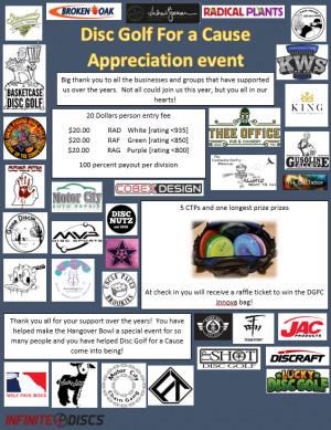 DGFC Appreciation Tournament (Invite Only) graphic