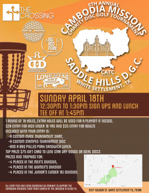 6th Annual Cambodia Missions Charity Disc Golf Tournament graphic