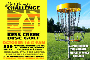 The Lighthouse Challenge - Fundraiser Tourney graphic