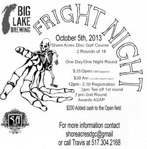Fright Night 2013 graphic