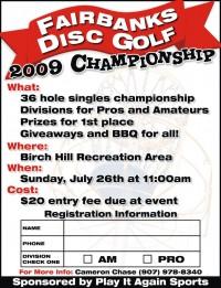 2009 Birch Hill Championships graphic