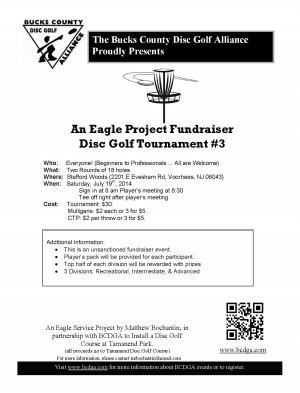 An Eagle Project Fundraiser Disc Golf Tournament #3 graphic