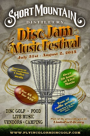 2nd Annual Short Mountain Disc Jam graphic