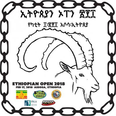 Ethiopian Open 1 logo