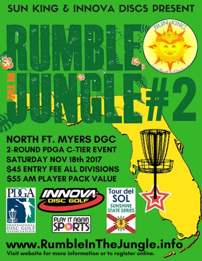 Sun King/Innova Discs present Rumble in the Jungle 2 logo