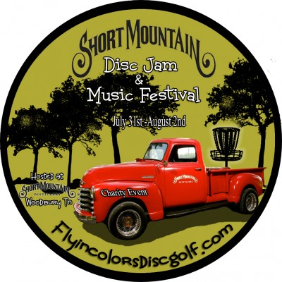 2nd Annual Short Mountain Disc Jam logo